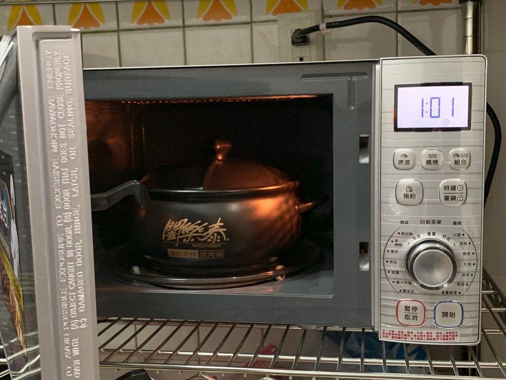 闔樂泰 遠紅外線燉烤堝│天然無毒,一堝多用【煎烤炒炸、燉湯煲飯、燜煮滷熬,滿足各種料理需求】高溫1260度C窯燒,急冷急熱不開裂【保溫蓄熱,節省能源】瓦斯爐、電爐、烤箱、微波爐、黑晶爐都適用!