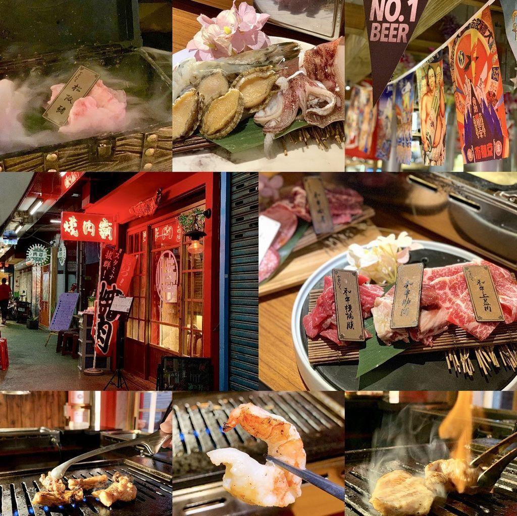 【新竹東區】東門燒肉霸│藏身東門市場的精緻燒肉【仙氣十足的浮誇珠寶盒肉盤】新鮮美味無須過多調味,原汁原味呈現好吃到讓我飛上美味雲端!