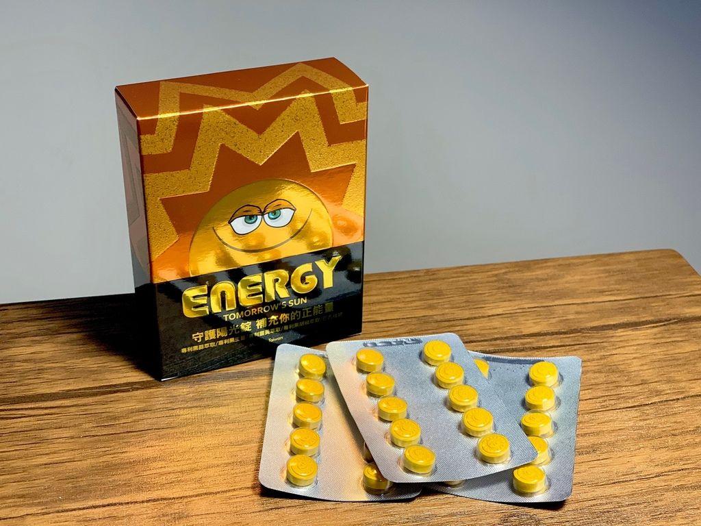 美神契約 Energy守護陽光錠│讓工作更有效率,一定要每天來點正能量【採用最頂級28mg/ml之綠蜂膠等專利成份】通過多種認證,輕鬆營養好補充