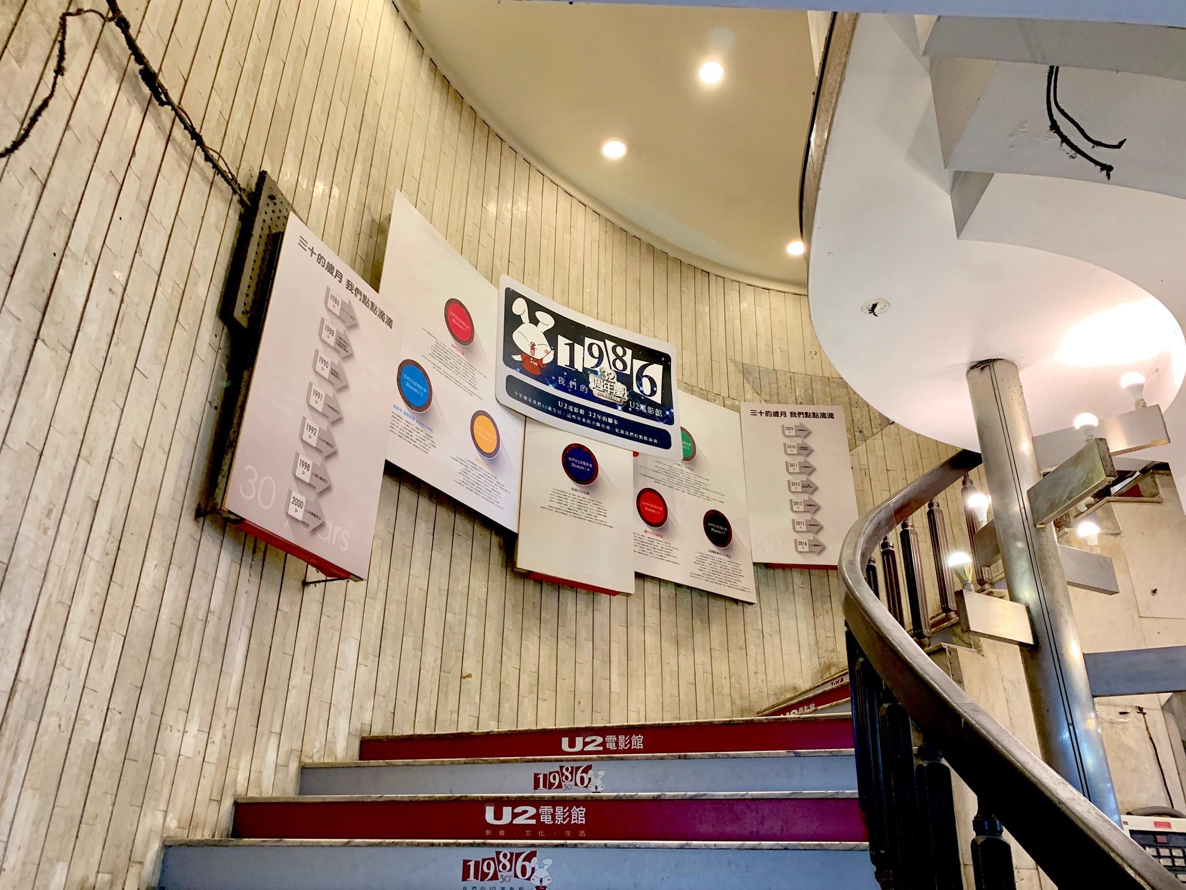 【新北板橋】U2電影館 板橋館│不用人擠人的專屬包廂電影院【藍光影片最便宜 3D電影隨到隨看】紫外線殺菌清潔、員工配戴醫療口罩,防疫共齊心,讓看電影更安心!
