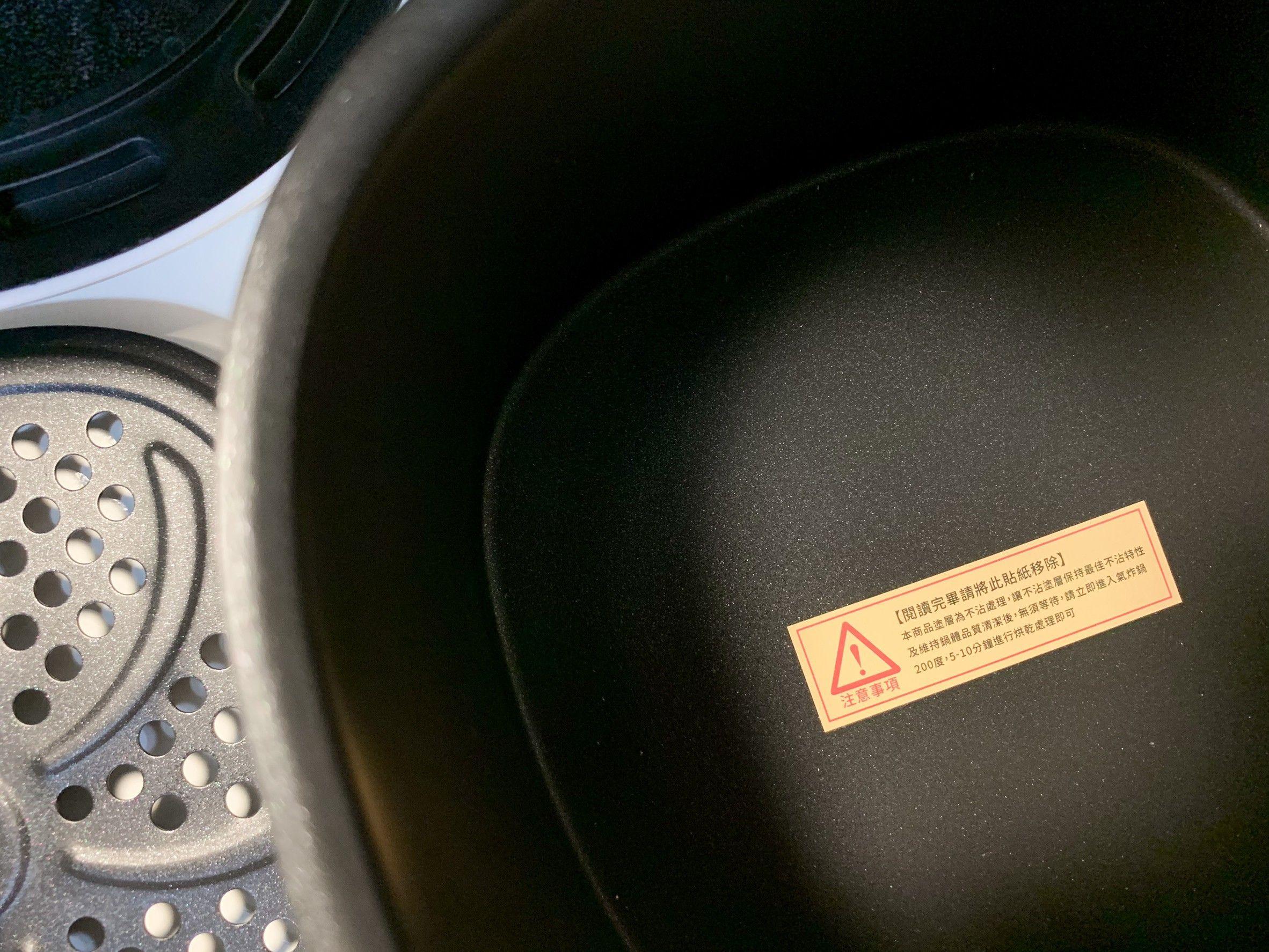Arlink 小白同學氣炸鍋│是家電也是藝術品!輕巧超省空間x北歐風美型氣炸鍋,通過SGS無毒檢驗【獨家不沾塗層+1400W超大火力】料理快速又易清洗│母親節蛋糕DIY│玫瑰戚風蛋糕食譜