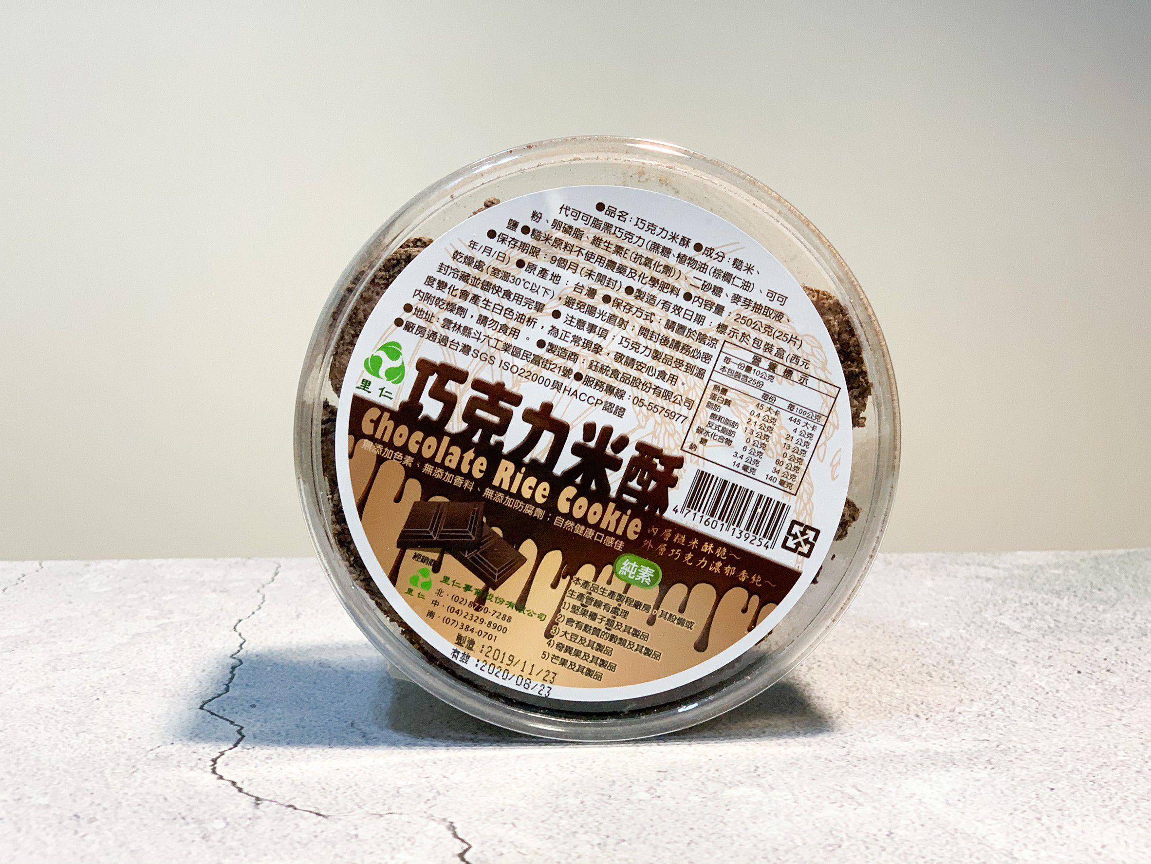 leezen 里仁│支持台灣農業,誠食每一天的好選擇【安心食材 天然無添加】有機米製品系列:銀川有機純米麵條、巧克力米酥、台灣米餅、起士糙米菓
