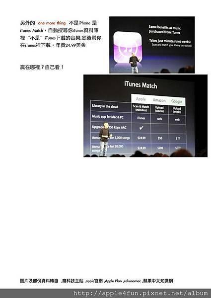 2011WWDC14.jpg