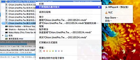 螢幕快照 2011-08-14 上午10.37.41.png