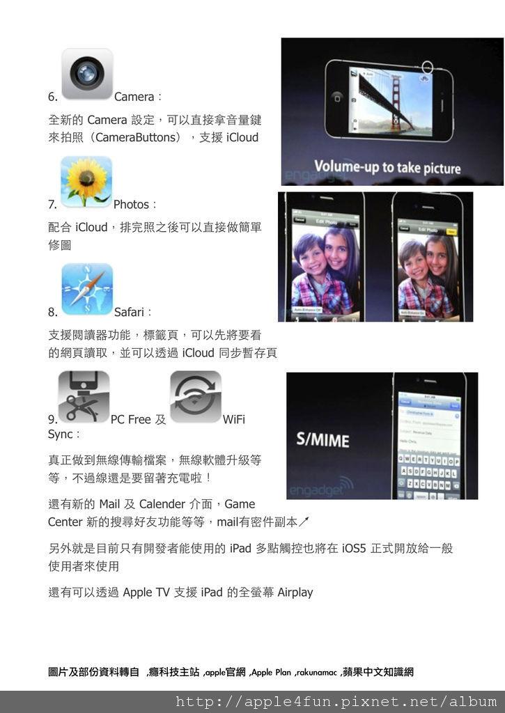 2011WWDC12.jpg