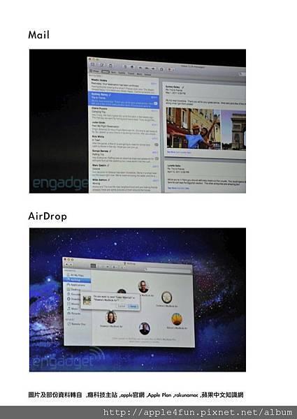 2011WWDC8.jpg