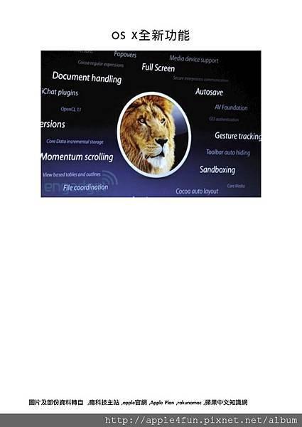2011WWDC5.jpg