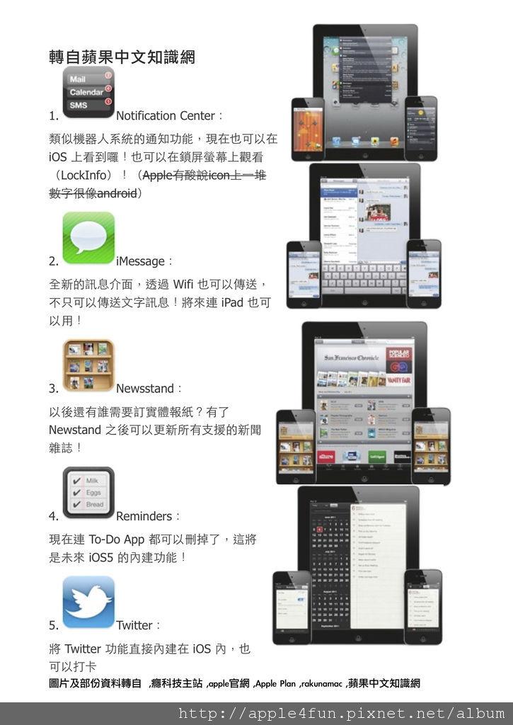 2011WWDC11.jpg