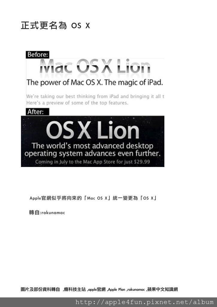 2011WWDC3.jpg