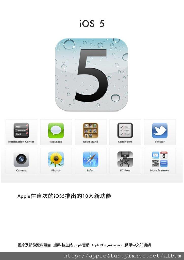 2011WWDC10.jpg