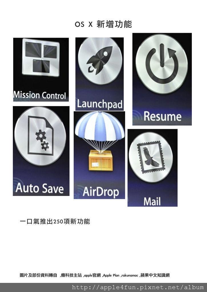 2011WWDC6.jpg
