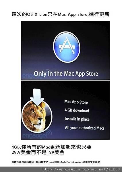 2011WWDC9.jpg