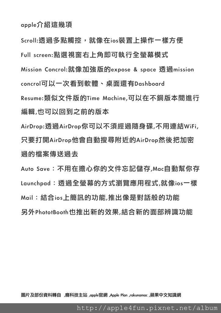 2011WWDC7.jpg