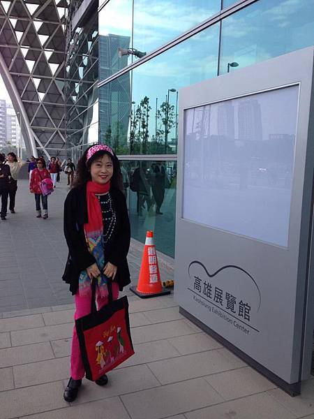 2013/12/23 高雄展覽館