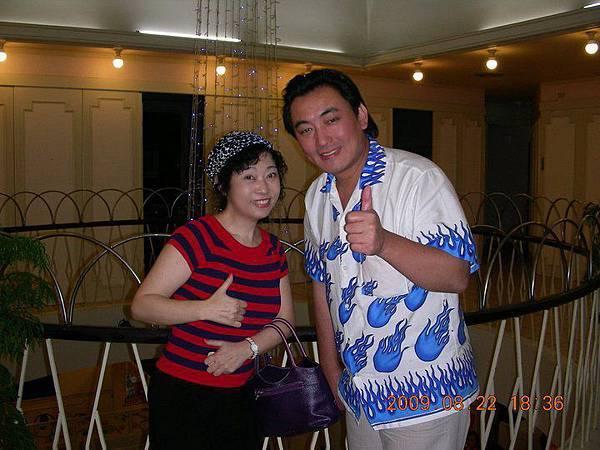 雲兒和徐亨