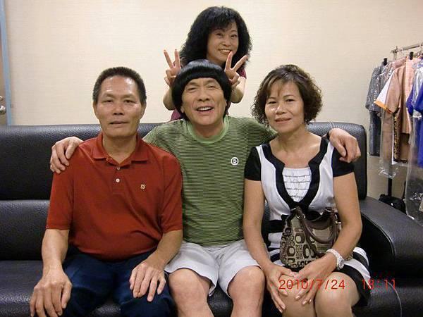 雲兒,豬大哥和我的親家