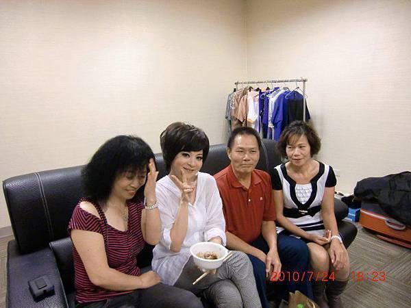 雲兒,王彩華,和我的親家