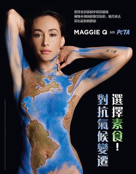 maggie-q