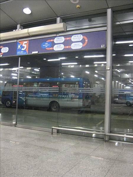 機場快線接駁巴士候車室