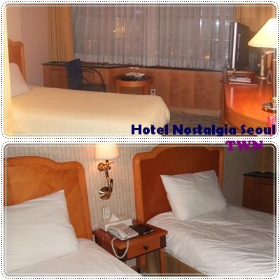 HOTEL NOSTALGIA- TWN