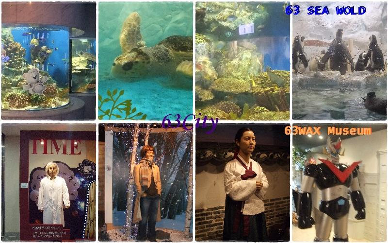 63CITY海底世界+蠟像館