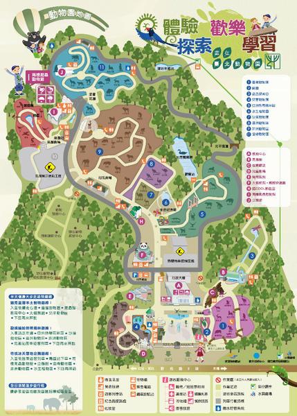 zoomap_201012.jpg