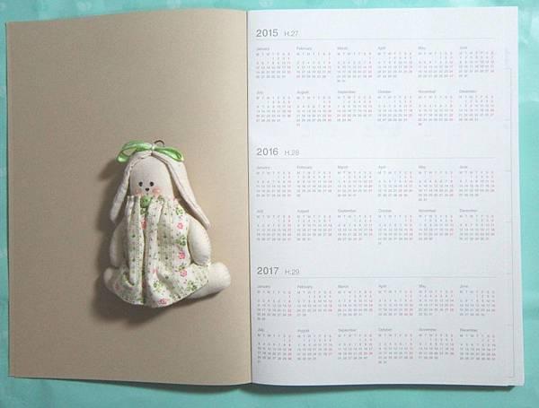 MUJI2016手帳開箱04