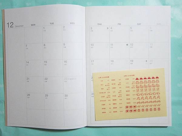 MUJI2016手帳開箱05