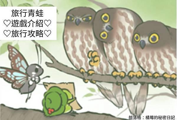 旅行青蛙稀有明信片