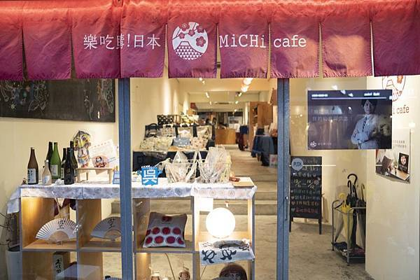 michi cafe10.jpg
