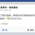 Screenshot_2013-11-22-11-23-23-1.png