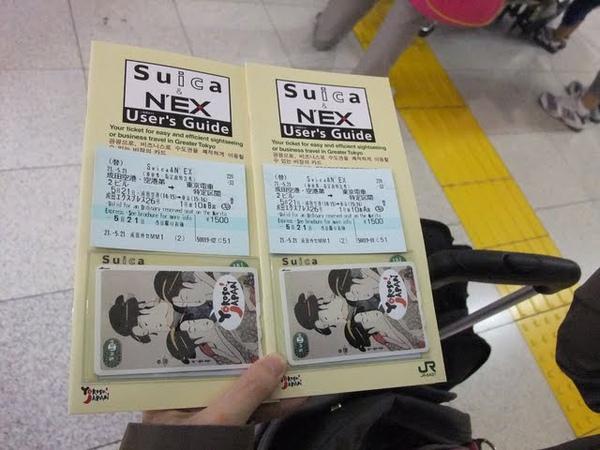 Suica&NEX.jpg