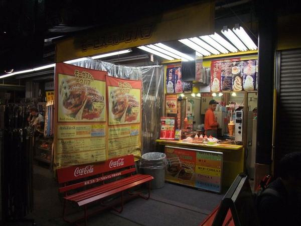 中東袋堡店.jpg