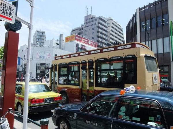 可愛的小公車.jpg