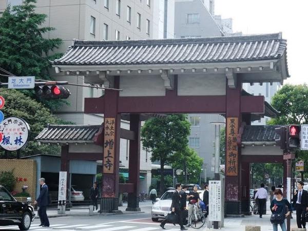 增上寺大門.jpg