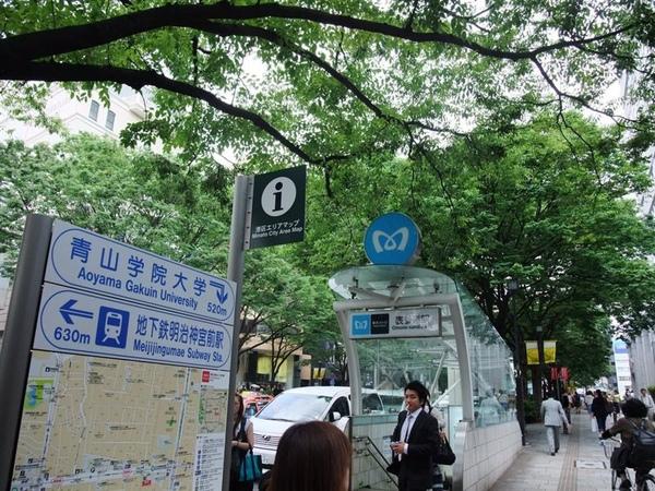 表參道站.jpg