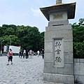 神宮橋.jpg