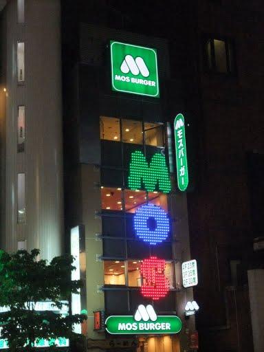 綠色MOG.jpg