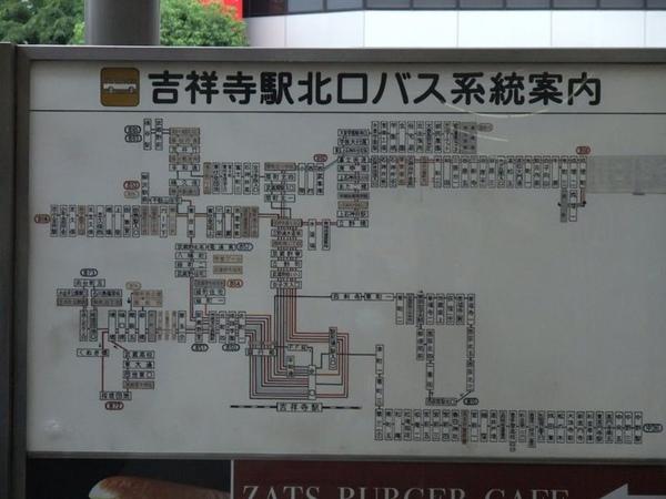 吉祥寺站地鐵圖.jpg