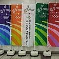 2016奧運.jpg