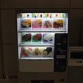 雪糕販賣機.jpg