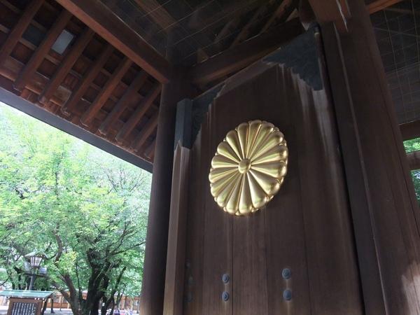 靖國神社2.jpg