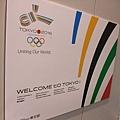 機場奧運.jpg