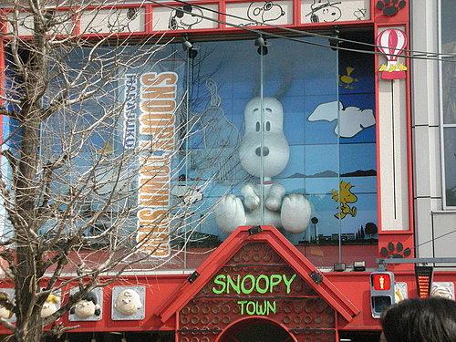 Snoopy Town.jpg
