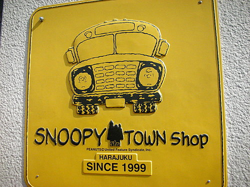 Snoopy Town Shop.jpg