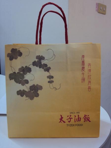 太子油飯的袋子.JPG