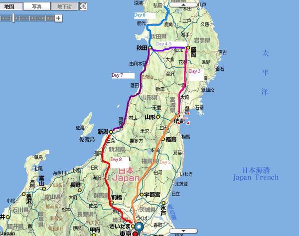日本東北行.JPG