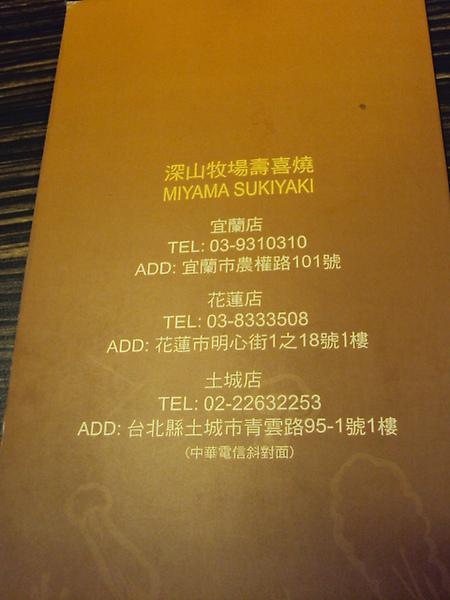DSC00757.JPG