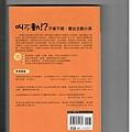 叫不動-2(婷婷媽).jpg