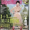 Taipei Walker~秋..jpg
